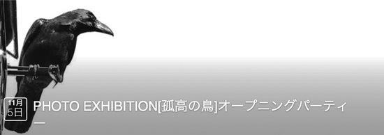 スクリーンショット 2016-10-26 11.05.55.jpg
