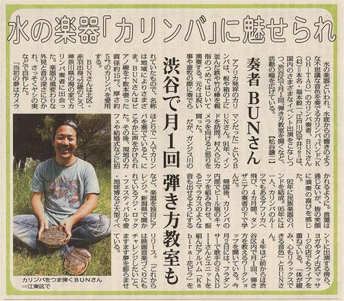 10mainichi.jpg