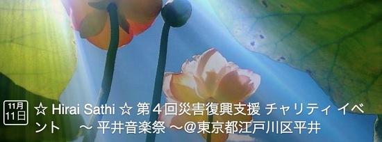 スクリーンショット 2016-09-16 1.43.03.jpg
