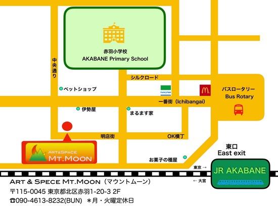 Mt.Moon地図のコヒ?ー2.jpg