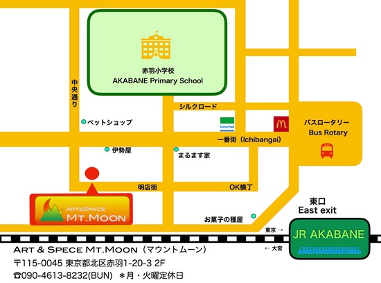 Mt.Moon地図のコピー2.jpg