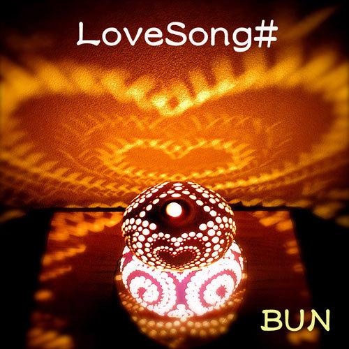 m_LoveSong1.jpg