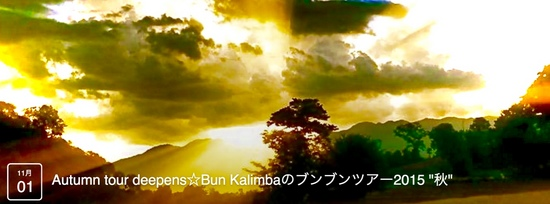 thumb_スクリーンショット 2015-10-31 13.48.50_1024.jpg